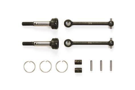 tamiya 54516 op1516 rc xv 01 rear assembly universal shaft set for xv01 xv01t