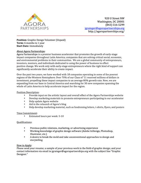 interiors and design graphic design cover letter sample lovely