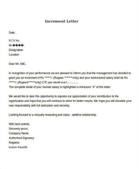 salary increment letter sle increment request letter