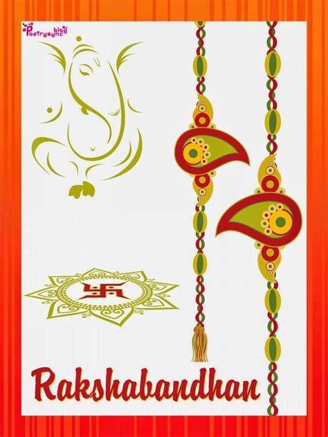 Handmade Greeting Cards For Raksha Bandhan - 25 best ideas about images of raksha bandhan on