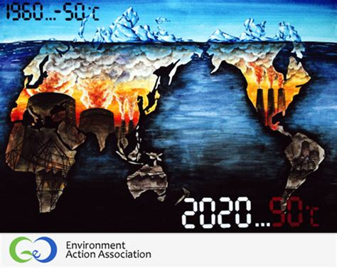 contest environment ioi 2012 enter the environmental action association s 11th annual