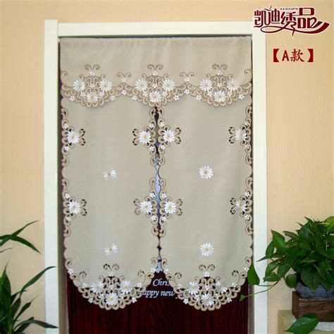 get cheap sunflower valance kitchen curtains