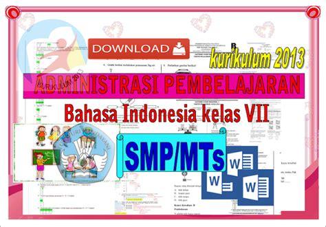 Bahasa Indonesia Smp Kelas 1 1 rpp bahasa indonesia smp kurikulum 2013 galeri guru