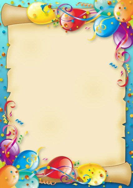 393 Best Images About Printable Borders On Pinterest Free Printable Doodle Frames And Paper Free Printable Birthday Borders And Frames