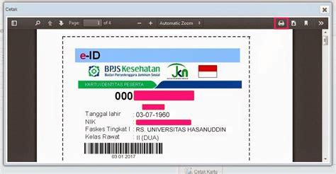cara membuat ktp yg sudah hilang cara cetak kartu bpjs kesehatan online sudah terdaftar