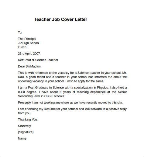 Sample Cover Letter For Teaching Job Application   cover