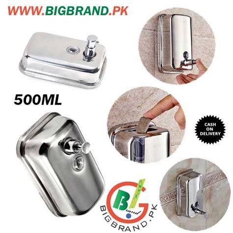 bathroom accessories in pakistan bathroom accessories