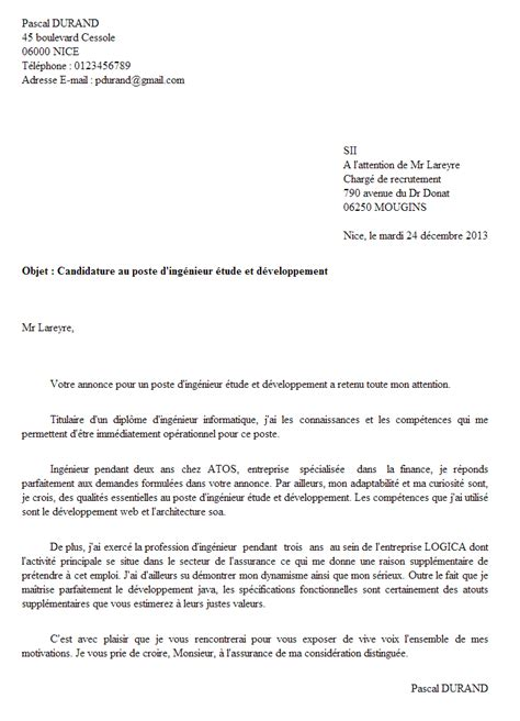 Lettre De Motivation Entreprise D ã Tã Lettre De Motivation Recrutement It