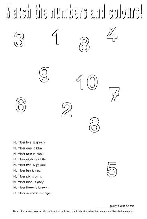 Beautiful Zahlen 110 Arbeitsblatt Kindergarten Embellishment - Mathe ...