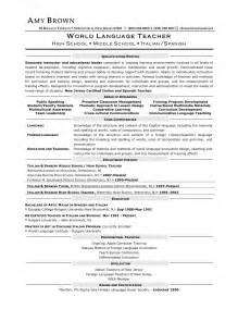 Resume Sle For Education by Language Arts Resume Sales Lewesmr