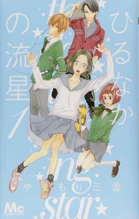 naskah film mika live action hirunaka no ryuusei umumkan para pemeran
