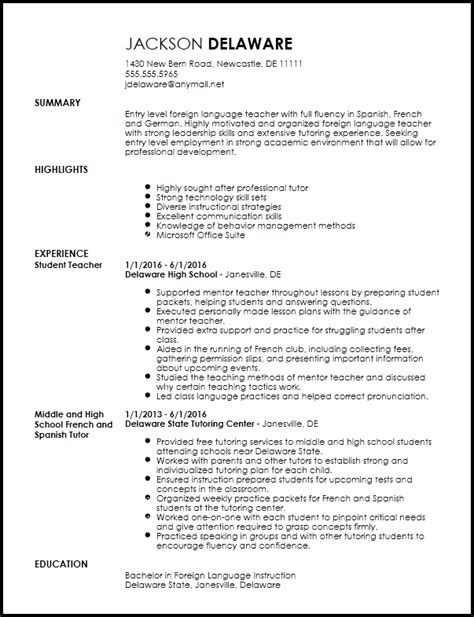 Resume In Language free entry level foreign language resume template