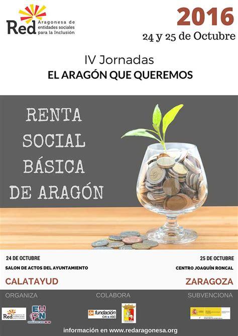 declaracion de renta fechas 2016 colombia black hairstyle and declaracion de renta fechas 2016 colombia