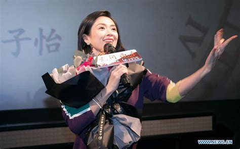 zhang ziyi forever young actress zhang ziyi promotes new film forever young in