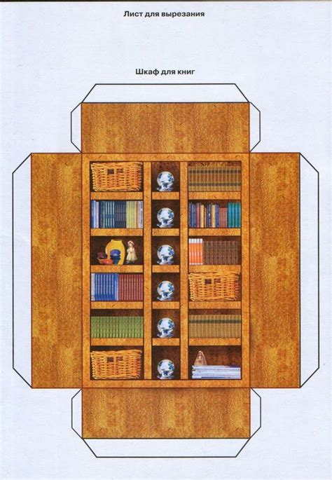Dollhouse And Furniture Crafts