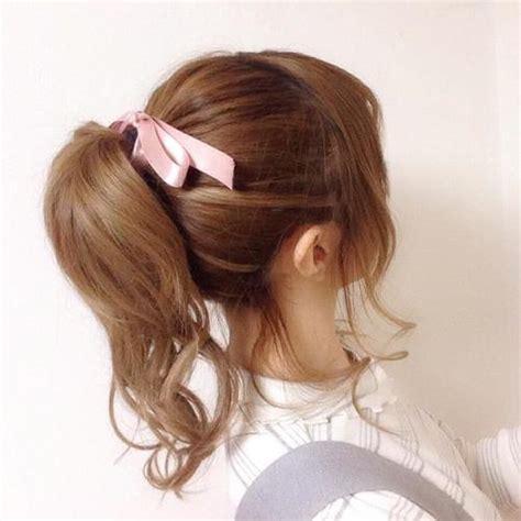 Kawaii Hairstyles by Ribbon In Hair