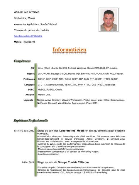 Best Resume Font Finance by Exemple D Un Cv Tunisie Cv Anonyme