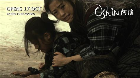 film drama oshin oshin 阿信 in cinemas 17 october 2013 youtube