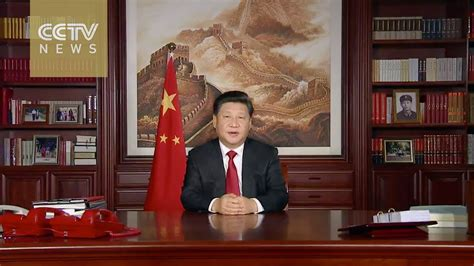 president xi jinping delivers 2016 new year message president xi jinping delivers 2016 new year