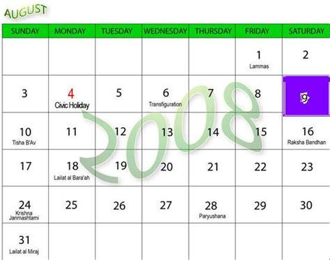 August 2008 Calendar 2008 July 171 Batangbalete