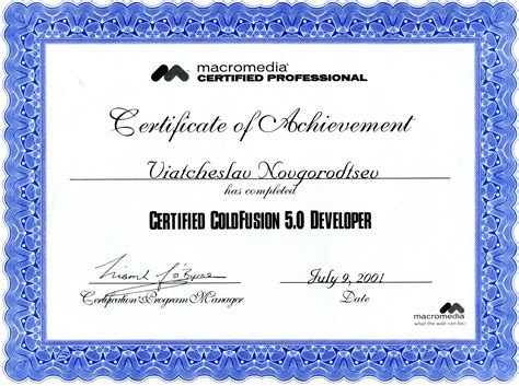 iq certificate template iq certificate template 28 images what s the best of