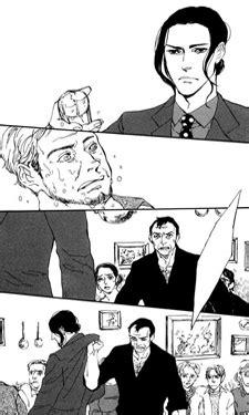 Sakuhin Number 20 (Manga)   AnimeClick.it