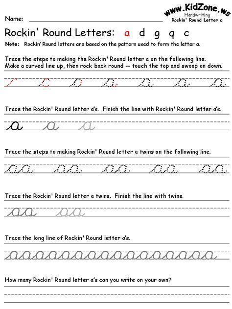 Cursive Worksheet by Cursive Writing Worksheets