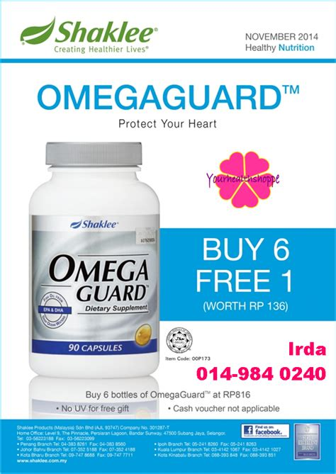 Minyak Ikan Omega Guard a wahmpire s diary promosi omega guard shaklee supplemen