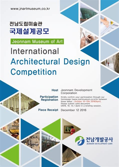 design competition international open call jeonnam museum of art international