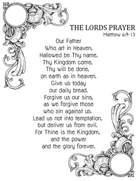 printable version of lord s prayer 8 best images of printable lord s prayer craft printable