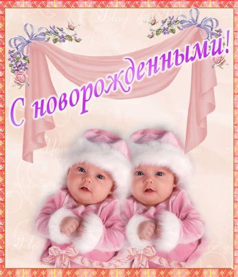 Фотографии счастливых родителей и детей