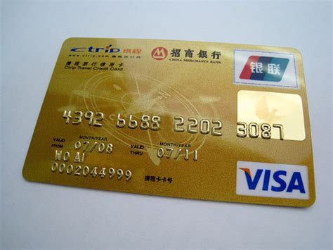Union Bank Visa Gift Card - visa card 組圖 影片 的最新詳盡資料 必看 yes news com