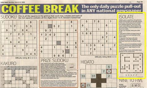 newspaper section crossword 2008