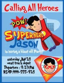 super hero birthday party invitation digital printable