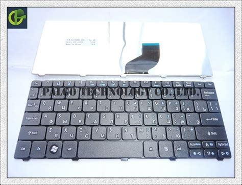 Keyboard Acer Aspire D255 aliexpress buy russian keyboard for acer aspire one