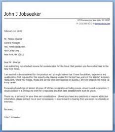 resume cover letter hospitality - Hospitality Cover Letter