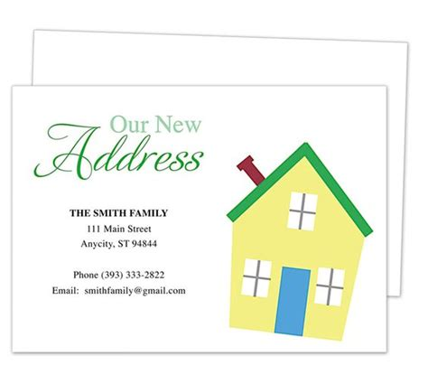new address card template moving announcements printable cards and templates on