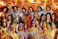 mahabharat full episode original video