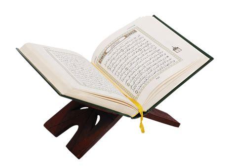 read quran read al quran png www imgkid com the image kid has it