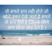 Sad Status For Whatsapp In Hindi Love Heart Shayari MEMES