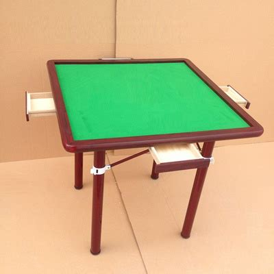 qoo10 wooden mahjong table with stainless steel legs