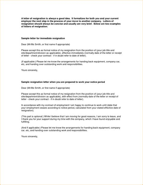 8 great resignation letter invoice template