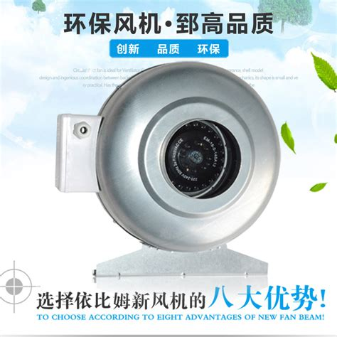 Types Of Kitchen Exhaust Fans by Exhaust Fan Hoods Promotion Shop For Promotional Exhaust