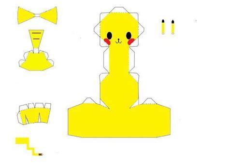 Papercraft Pikachu - chibi pikachu papercraft by scaly green on deviantart