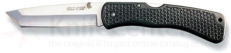 cold steel voyager vg 1 cold steel large voyager vg 1 4 quot tanto blade plain edge