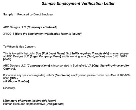 request letter for employment verification employment verification letter 8 sles to choose from