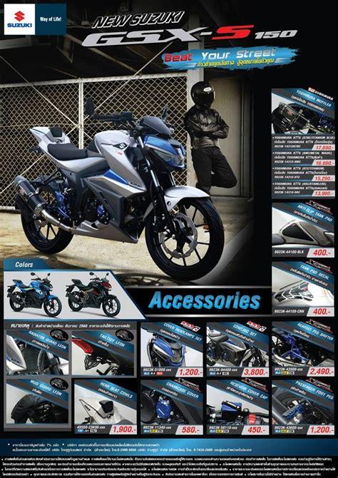 suzuki motorcycle parts  thailand home facebook