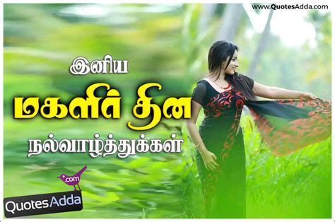 Wedding Wishes Lines In Tamil by Tamil International S Day Wishes Kavithai Lines