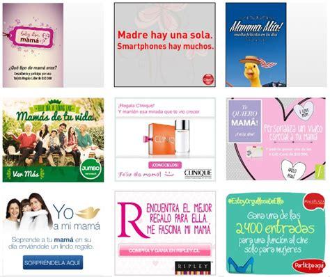 ca 241 as del d 237 a de la madre una oportunidad publicitaria - Gift Card Lider
