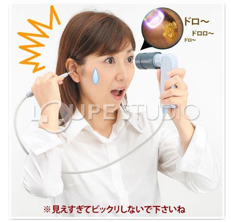 R Cabinet Studio 楽天市場 耳かき ライト イヤースコープ Led ライト付 13000画素 R チタンコイル ののじ耳掻きよりよく